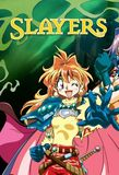 Slayers's poster ()