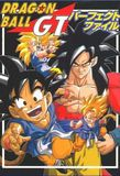 Dragon Ball GT's poster ()