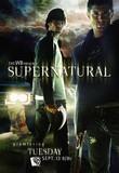 Portada de Supernatural (Eric Kripke)