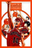 Slam Dunk's poster (Nobuto Sakamoto)