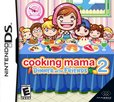 Cooking Mama 2: Dinner With Friends's poster ()