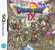 Dragon Quest IX: Sentinels of the Starry Skies's poster ()