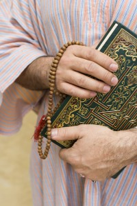 Why are there two Qur'ans?