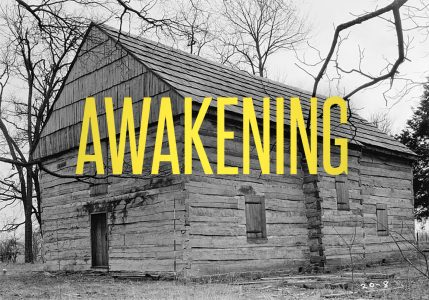 Is awakening imminent, and will you be included?