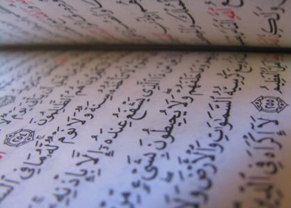 Responding to Islam: Has the gospel been corrupted?