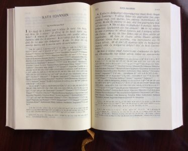 Greek resources available for preachers