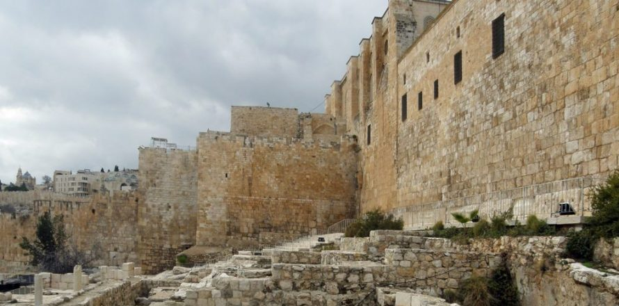 Temple Mount excavation yields new finds