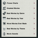 Apps_iphone_moviequest_table