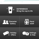 Apps_iphone_starbucks_cup_magic_grid_dashboard