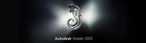 Autodesk Smoke 2013 logo