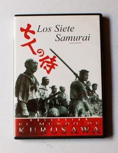 Los siete samurai kurosawa dvd peliculasdelrio