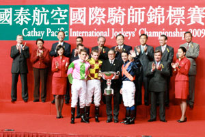 Hong Kong Jockey Invitational 2009