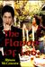 The Flavor of Love by Shiree McCarver