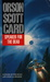 Speaker for the Dead (Ender's Game series, Book 2) by Orson Scott Card