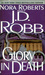 Glory in Death (In Death #2) by J.D. Robb