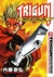 Trigun Maximum Volume 1  Hero Returns  by Yasuhiro Nightow