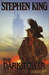 The Gunslinger (The Dark Tower, #1) by Stephen King