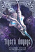Tiger's Voyage (The Tiger Saga, #3) by Colleen Houck