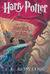 Harry Potter and the Chamber of Secrets (Harry Potter, #2) by J.K. Rowling