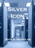 Silver Icon - (A Short Story)  by Nick S. Nicholas