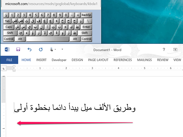 Arabic is typed from right to left.