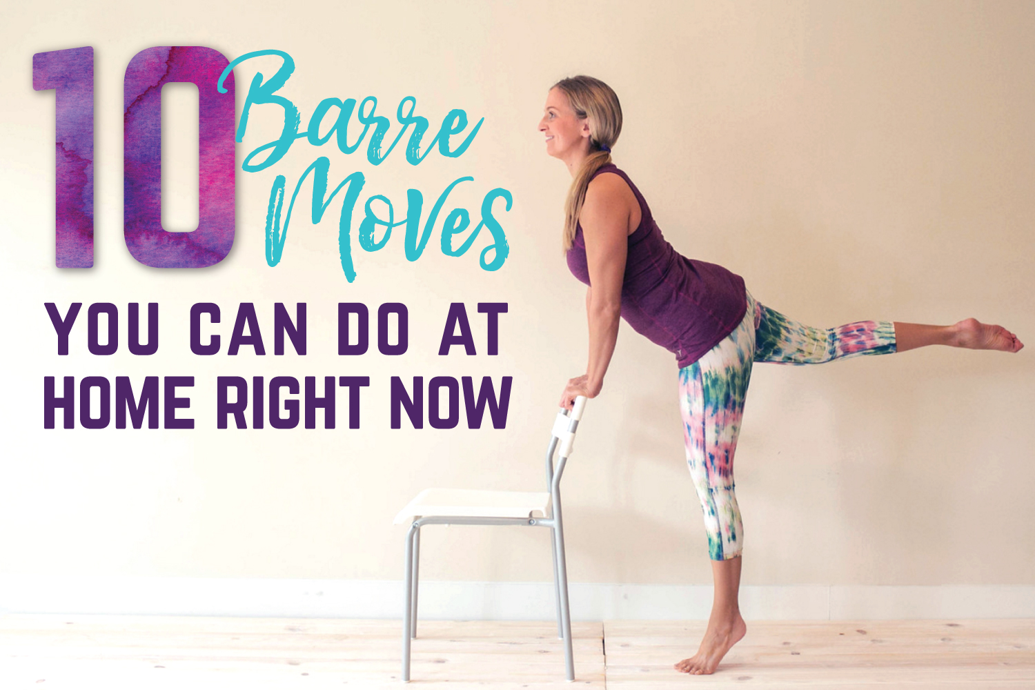 Pilates malibu chair buy malibu chair pilates combo - 10 Barre Moves You Can Do At Home Right Now