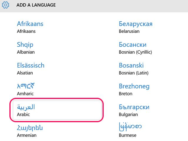 Click Arabic.