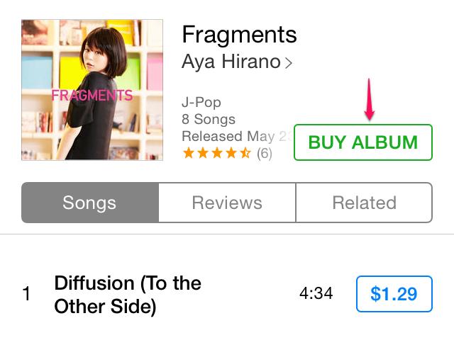 Album showing Buy Album button