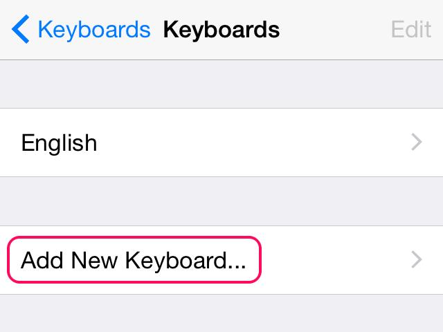 Add a keyboard
