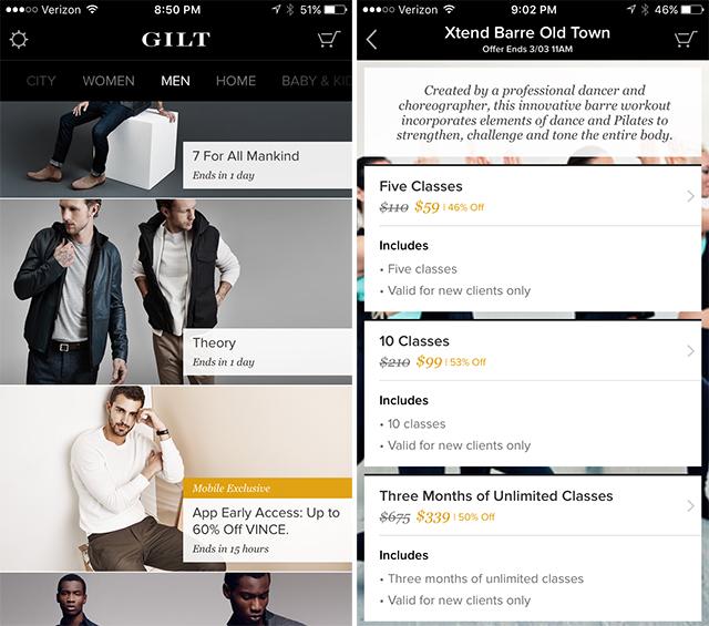 Screenshot of Gilt app.