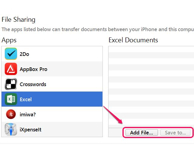 App file sharing