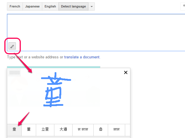 Handwriting translation on the website.