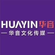Huayin Artist Masterworks