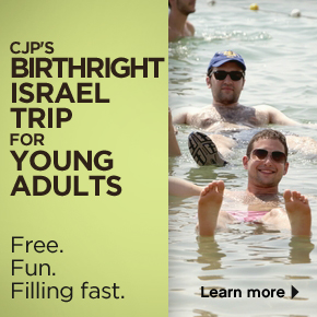 Birthright_for_young_adults_sidebar_ad