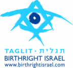 Birthright_2_medium