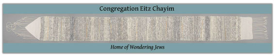 Eitz Chayim New Year News