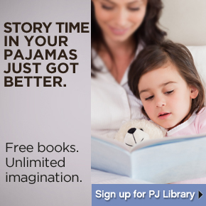 Pj_library_290px
