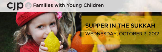 Join Us for the 4th Annual Supper in the Sukkah
