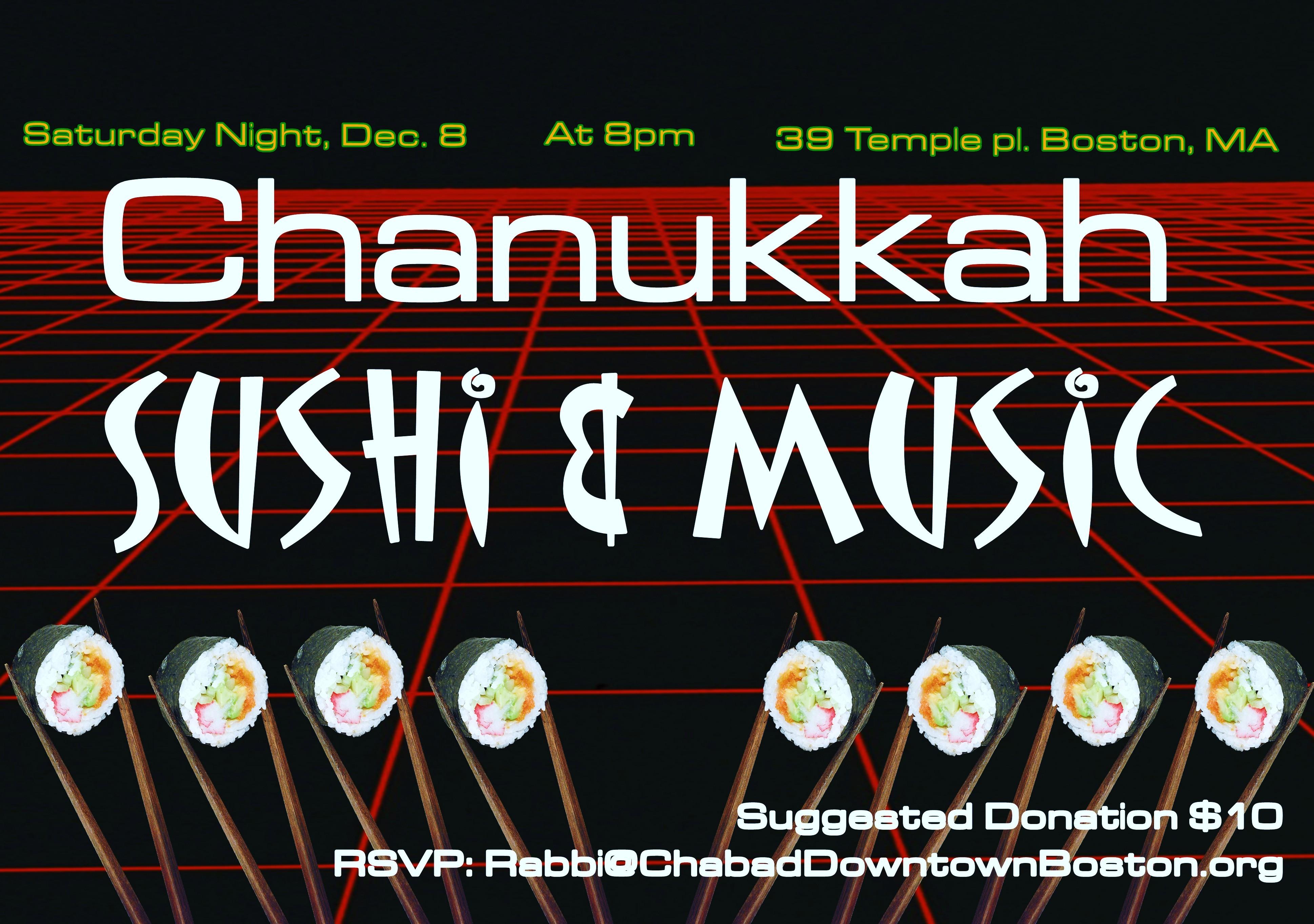 Chanukkah_sushi_5773_ii