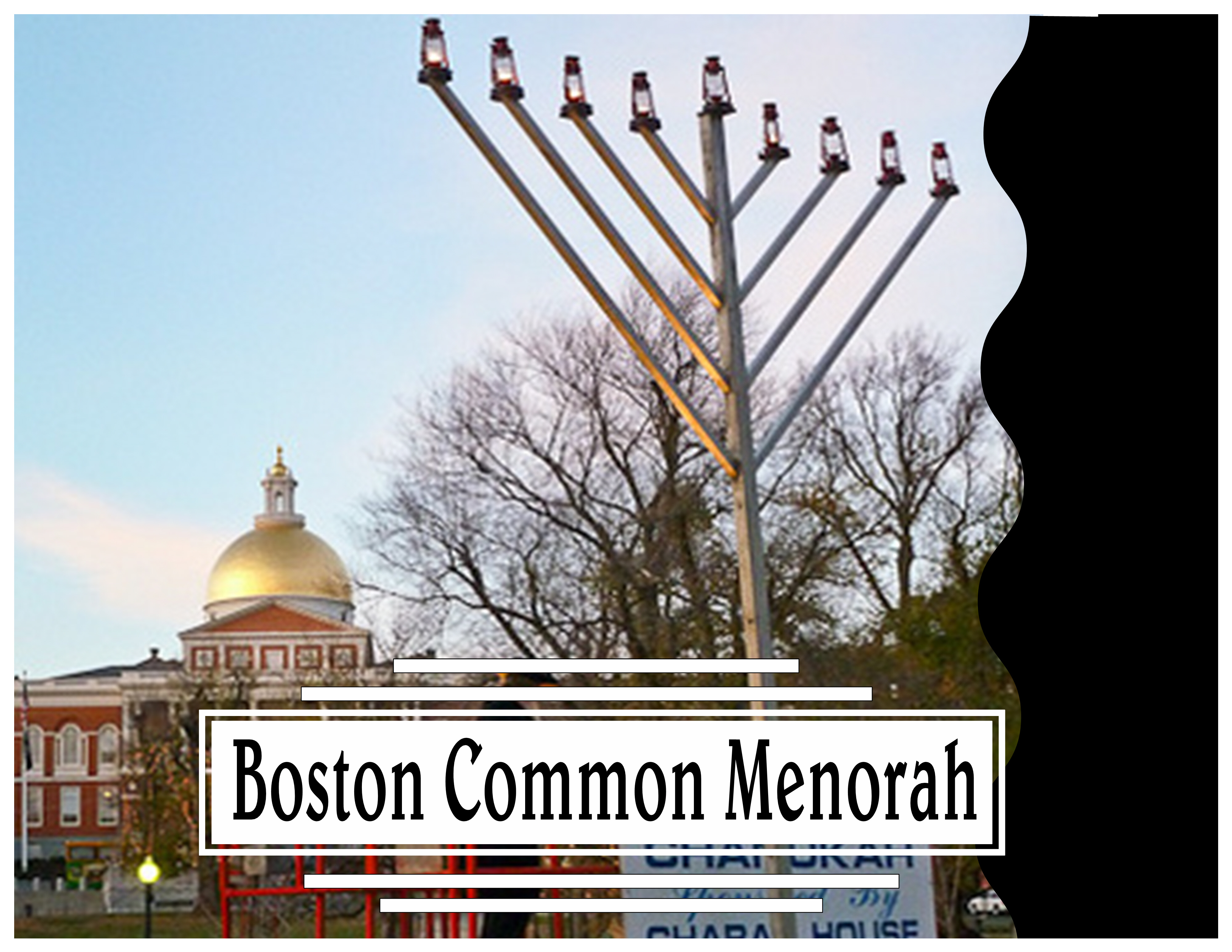 Boston_common_menorah