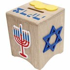 Tzedakah_box_medium