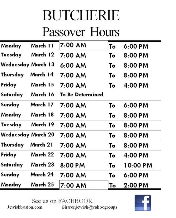 The Butcherie of Brookline Passover Store Hours