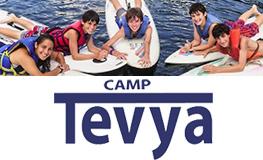 Tevya-for-nyfamily