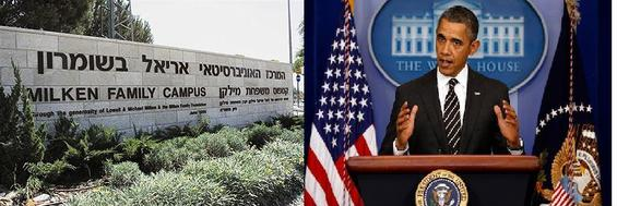 West Bank University Snubbed by Obama