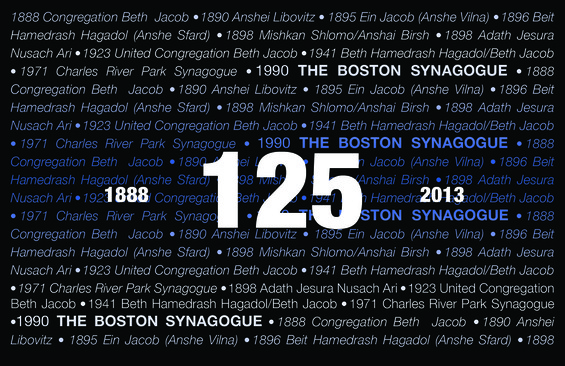 The Boston Synagogue Celebrates 125th Anniversary