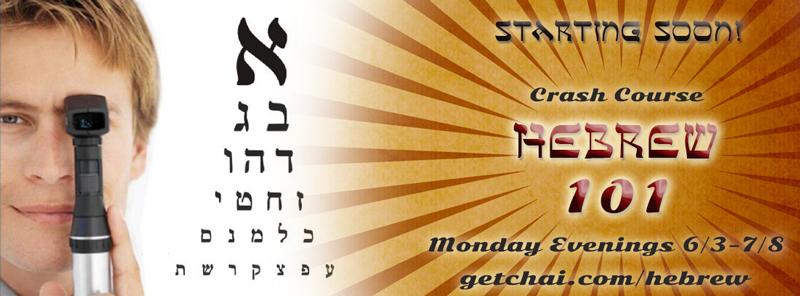 Jewish matchmaking services boston