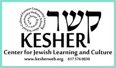 Kesher_nevatim