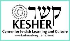 Kesher_nevatim