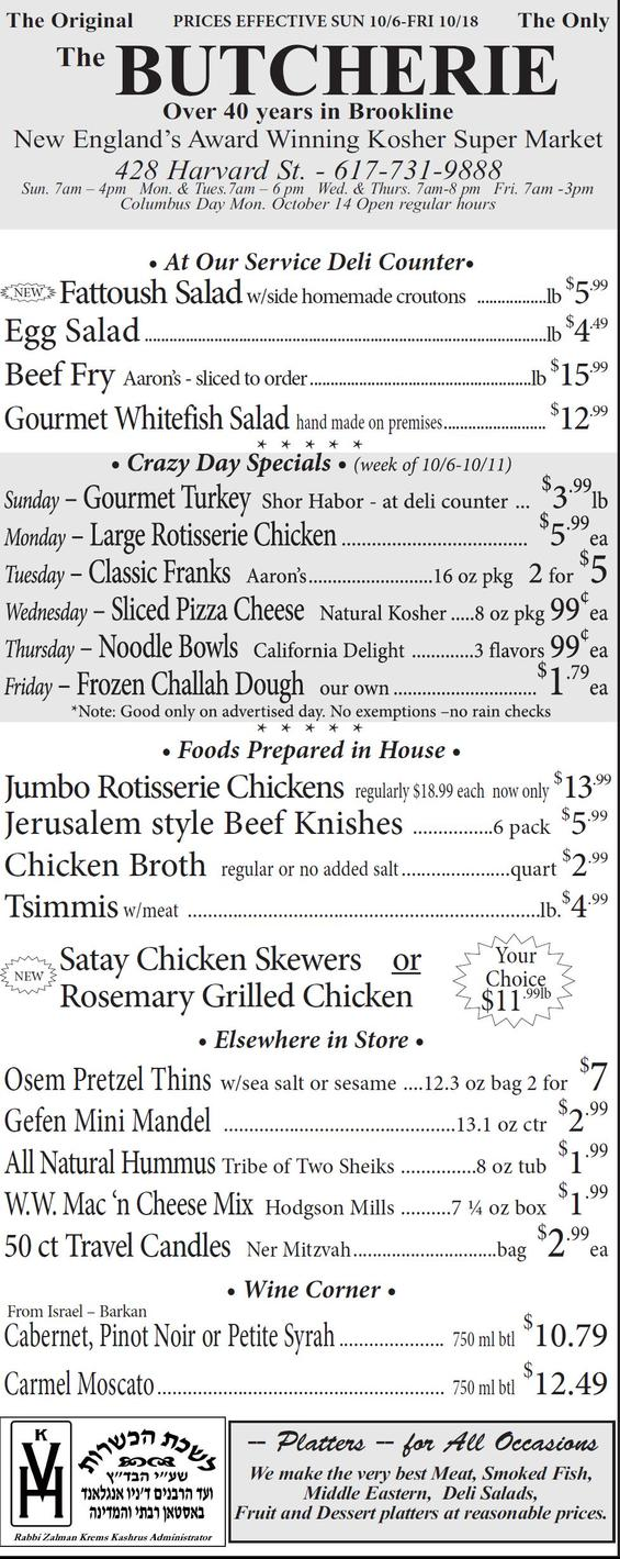 THE BUTCHERIE OF BROOKLINE AD OCTOBER 6