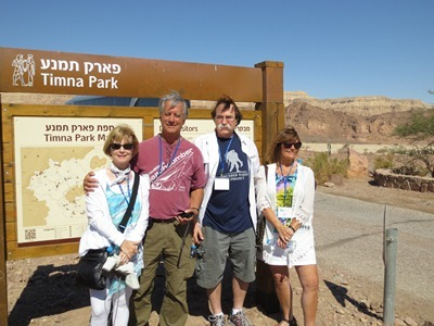 Jewish National Fund President's Society Mission Participants Return From Israel